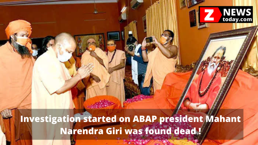 The Akhil Bharatiya Akhara Parishad president Mahant Narendra Giri's death has become the foremost sudden and suspicious event within the country. His death is raising questions among Indian Devotees and netizens. The president was found dead in mysterious circumstances at Baghambari Math located residence on Monday. Regarding his sudden demise, most are asking an equivalent thing that